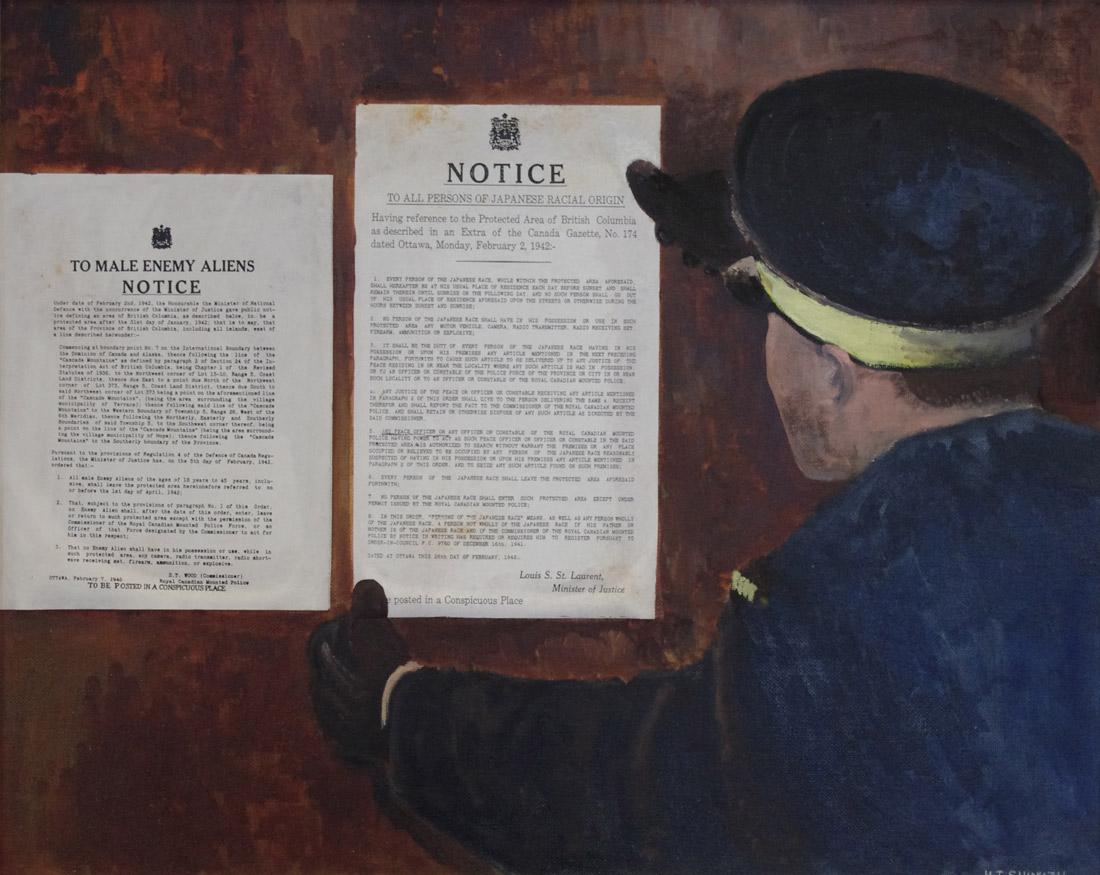 Notice-web